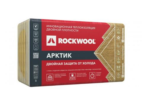 Утеплитель Rockwool Артик в Екатеринбурге